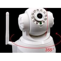 Buy cheap Wireless Security IR Nightvision P/T WiFi IP Camera from wholesalers