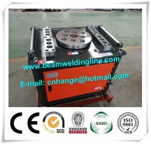 China Round Steel Bar Cutting And Bending Hydraulic Shearing Machine 5.5KW 380V factory