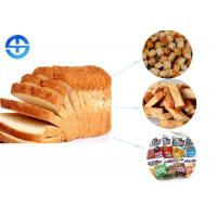 Buy cheap Hygienic Bread Crouton Machine , Automatic Cube Cutting Machine Easy Clean from Wholesalers