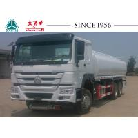 Buy cheap HOWO Fuel Transport Trucks , Fuel Delivery Trucks 20 M³ Capacity Easily from wholesalers