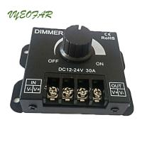Buy cheap 30A LED Dimmer 12V 24V 720W Big power For Led Single Strip Switch Knob controller from Wholesalers