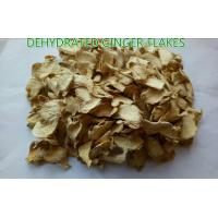 Buy cheap Orgnic Dehydrated ginger flakes/slices, pure natural products from wholesalers