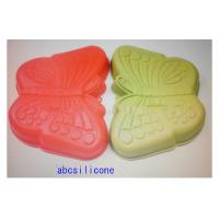 Buy cheap fashionable silicone baking pans ,lovely shape silicone baking cake pan from Wholesalers