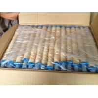 Buy cheap Tube Natural Hog Casing from Wholesalers