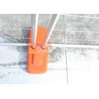 Buy cheap Smooth Surface Construction Barricade Fence Panels For Sporting Events from Wholesalers