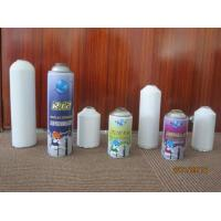 Buy cheap R152a Refrigerant Gas for Refrigeration from wholesalers