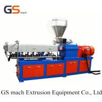 Buy cheap Filling Masterbatch Caco3 Double Screw Extruder Machine For Granulation , Low Noise from Wholesalers