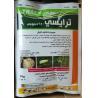 Buy cheap Thiamethoxam25%WDG 75%WDG 10%WDG High quality good selling from wholesalers