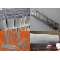 China Woven Wire Mesh & Expanded Metal & Perforated Metal Filter Tube factory