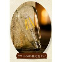 China 6W Edison ST64 C35 A60 LED Filament Bulb Candle Light E27 Sapphire substrate dimmable factory