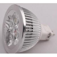 Buy cheap High-Power LED Spot Light from Wholesalers