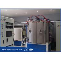 China Industrial Color PVD Coating Machine For Motorcycle / Electromobile Parts factory