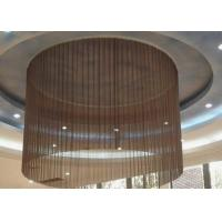 Buy cheap High Strength Aluminum Coil Drapery , Hanging Chain Curtains / Ceiling Curtains from Wholesalers