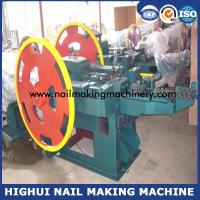 Buy cheap Wire Nail Making Machine/ Product Line/Z94 1c to Z94 5c Nail Making Machine from wholesalers