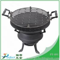 Buy cheap China Hot Selling Durable Black Cast Iron BBQ Grill Cheap 14 Inch Iron Barbecue Grill from Wholesalers