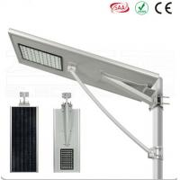 Buy cheap Custom-Made Integrate Solar Street Light With Pole For Outdoor sensor solar street lights from Wholesalers