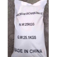 China Foaming Agent Food Grade 99% Ammonium Bicarbonate factory