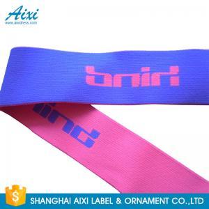 China Jacquard Elastic Waistband Printed Elastic Waistband 20MM - 50MM factory