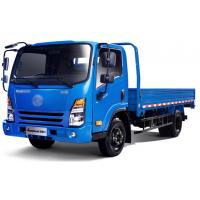Buy cheap Light Duty Truck Assembly Line / Cargo Dump Truck Auto Assembly Plant Investment from wholesalers
