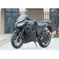 Buy cheap High Safety Electric Cruiser Motorcycle , Light Electric Motorcycle Stable from wholesalers