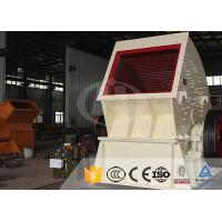 Buy cheap Gypsum Stone Crushing Equipment Customized Size For Various Metal Ore from Wholesalers
