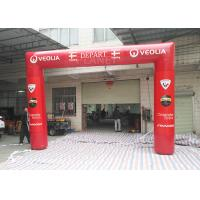China Red Custom Inflatable Arch PLD - SA ODM / OEM Available 2 Years Warranty factory
