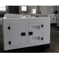 China Solar Electric Standby Power 20KVA 15kw Perkins Diesel Generators With Electronic Governor factory