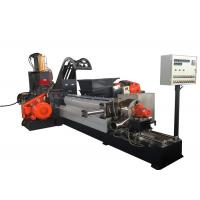 Buy cheap 55 Liter Kneader Rubber MixerMachien , Twin Screw KneaderMachine For Rubber Mixing from Wholesalers
