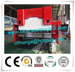 China WC67Y 300t / 3200 Hydraulic Press Brake Machine , Steel Bending Machine Delem System factory