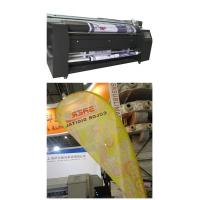 Buy cheap Polyester Fabric Colorful Digital Printing Machinery CMYK 2.3m Width from Wholesalers