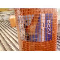 Buy cheap 10mm * 10mm  * 130g / ㎡ Orange Color Fiberglass Mesh Emulsion Leno Type Suitable For Tunisia from Wholesalers