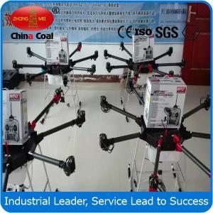 Buy cheap China Coal UAV FH-8Z-5 UAV Drone Crop Sprayer from Wholesalers