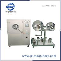 Buy cheap Bgb-10f labortary model High-Efficency tablet/pill Filim-Coating Machine from wholesalers
