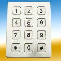 Buy cheap Dustyproof Stainless Steel Keypad  from Wholesalers