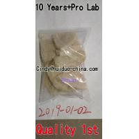 Buy cheap 98% Pure authentic dibu BKDMBDB in crystal  from end lab China origianl with 100% customer satisfaction from Wholesalers