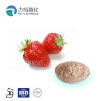 Buy cheap Vitamin A  Fruit And Vegetable Juice Powder Food / Pharmaceutical Grade from Wholesalers