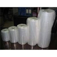 Buy cheap Poly tubing plastic bag from Wholesalers