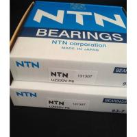 Buy cheap Japan NTN UZ222VP6 Cylindrical Roller Bearing Eccentric Bearing 110x178x38mm For Reducer from Wholesalers