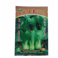 Buy cheap Full Printing LDPE plastic 3 side sealing plastic packaging bags for seeds packing from Wholesalers