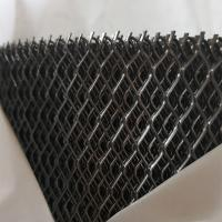 Buy cheap 6 * 12 MM Hole Expanded Metal Mesh for Vietnam 0.8MM Thickness from Wholesalers
