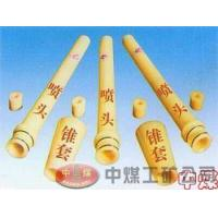 Buy cheap Spraying Nozzle from Wholesalers