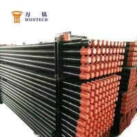 Buy cheap Deep Foundation Drilling Oil Drilling Pipe , Drill Stem Pipe Long Life Span from Wholesalers