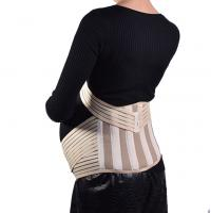 China Maternity Pregnancy Lumbar Support Belt Waist Back Abdomen Band Belly Brace factory