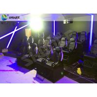 China Custom Size 7D Movie Theater With Flat And Curve Screen Ultra HD Projectors factory