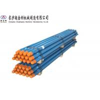China DTH Alloy Steel Drill Pipe With Carburizing Treatment Abrasion Resistance factory