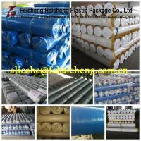 Buy cheap blue/silver woven poly tarps rolls 1.83*100m, or 2*100m from Wholesalers
