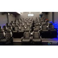 China Funny 7D Movie Theater For Science Museums / Solid 7D Home Cinema factory