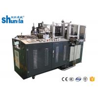 China High Speed Paper Tube Forming Machine , Max Cup Diameter 220mm on sale