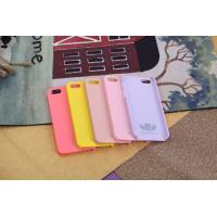 China plastic phone case for iphone 5 factory