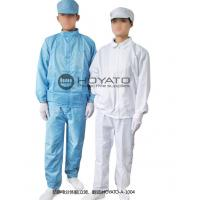 Buy cheap Comfortable ESD Stand Collar Anti Static Suit , Clean Room Lab Coats With Pull Chain from Wholesalers